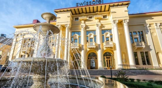 Свисс отель резорт Сочи Камелия (турфирма You Travel, Витебск)