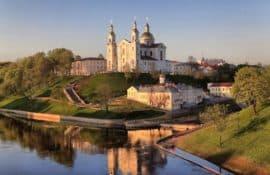 Обзорная экскурсия по Витебску. Турфирма You Travel